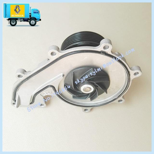 Isf3 8 Cars Trucks Water Pump Auto Engine 5288908 5333035