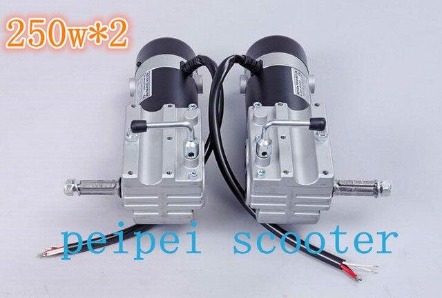 brosse moteur a courant continu avec frein electromagnetique pour fauteuil roulant moteur bricolage 250 w