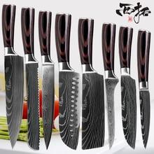 XITUO шеф-повара набор кухонных ножей 8 в профессиональные японские поварские ножи 7CR17 440C высокоуглеродистая Нержавеющая сталь нож для нарезки сантоку