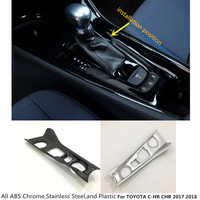 car sticker cover ABS chrome inside middle Shift Stall Paddles cup switch frame lamp trim For TOYOTA C HR CHR 2017 2018 2019