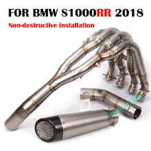 60MM Motorcycle Exhaust Front Connecting Rod Muffler With Stainless Steel Laser Marking Link Pipe Slip On For BMW S1000RR 2018