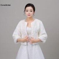 Size S M L Half Sleeves Winter Warm Fur Bridal Wraps Bolero Jacket Wedding Bridal Coat