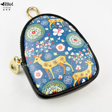 2019 New Spring Flower Key Wallets Purse Bags Women Zipper PU Leather Vintage Fashion Mini Small Wallets Purses Car Key Bag(China)