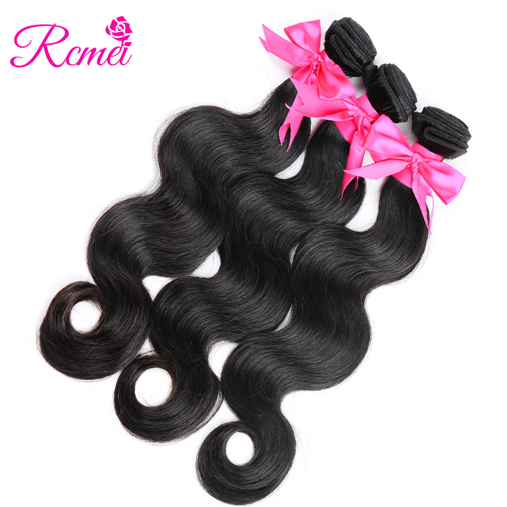 Hair Weave Peruvian Body Wave Long Human Hair Extensions 3PC 8-32 Inches Navy Natural Bl ...