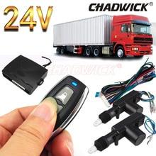 цена на New Truck remote control lock unlock 24V volt freight wagon goods train lorry Vehicle Keyless Entry System 2 door CHADWICK 8110