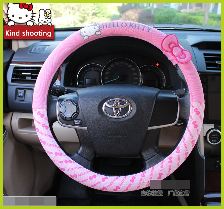 Car Styling Hello Kitty Car Steering Wheel Cover Cartoon Cute Pink Hello Kitty Profile Universal Interior