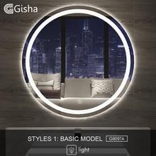 Gisha สมาร์ทกระจก LED กระจกห้องน้ำผนังห้องน้ำกระจกห้องน้ำ Anti FOG กระจกหน้าจอสัมผัสบลูทูธ G8097