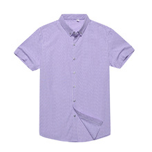 4XL Plus Size Men Striped Shirt Summer Short Sleeve Mens Shirts Casual Slim Fit Camisas Hombre Brand Male Fashion Chemise Homme все цены