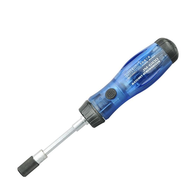 JM-6100 13 in 1 Multi-functional Precision Screwdrivers Hand Tool Set Ratchet Screwdriver Kit Screw Driver Repair Tool st 5310 330 230 250mm multi functional 7 pockest 5 hole tool bag repair tool kit