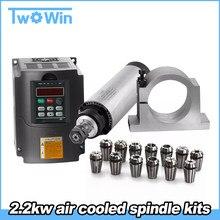 2.2kw air cooled spindle 80mm 2.2 kw electric motor for diy cnc milling machine + 2.2kw 220v vfd/ inverter +80mm clamp