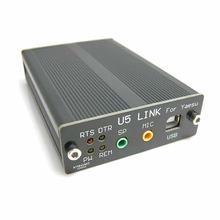2019 edizione FT 891/991/FT 817/FT 857D/FT 897D speciale stazione radio connettore