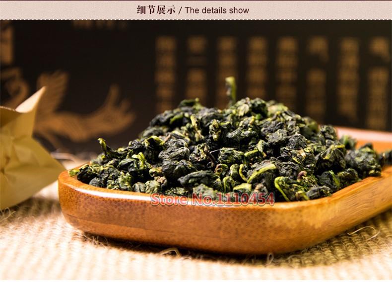 Factory Direct 50g Chinese Tieguanyin Oolong Tea Anxi Tie Guan Yin Green tea High Cost-effective Tikuanyin tea