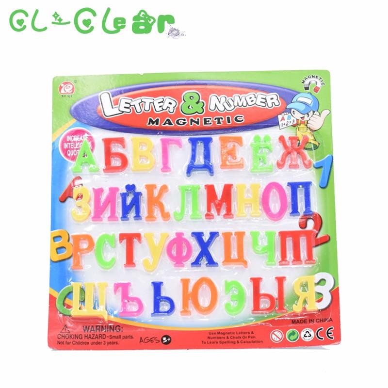 Nova língua russa bloco do alfabeto brinquedo educacional do bebê, Ser usado como imã alphabet, Aprendizagem e educação brinquedos para o bebê