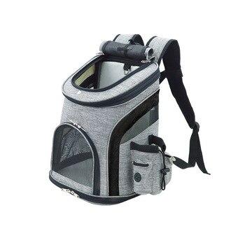 Zaino In Vendita | Traspirante Pet Carrier Bag Portatile Gattino Cucciolo Di Trasporto Dello Zaino Per Outdoor WXV Vendita