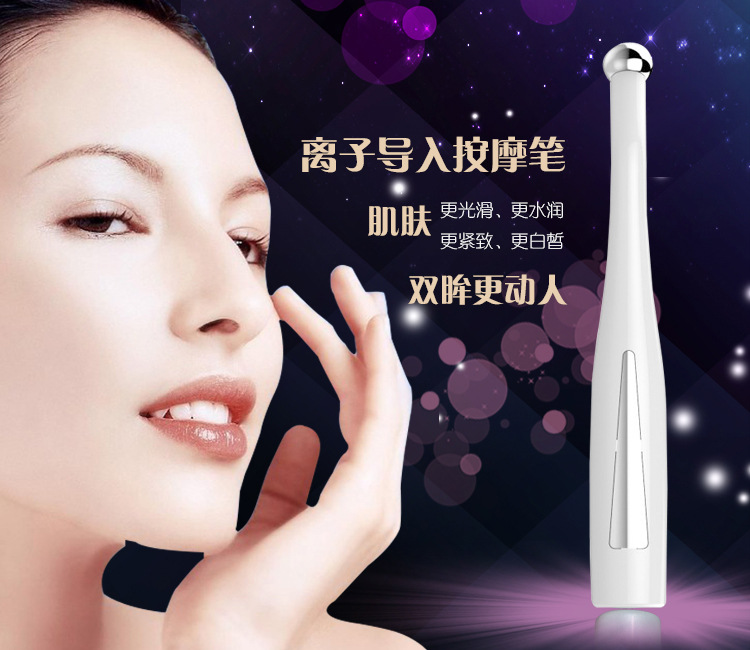 New eye beauty instrument remove eye bags eye massager Iontophoresis massage pen face massager free shipping new air pressure eye massager with mp3 6 functions dispel eye bags eye magnetic far infrared heating eye care