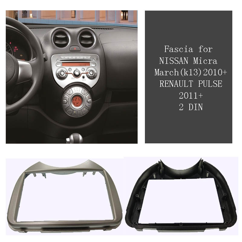 2Din Facia for NISSAN Micra March RENAULT Pulse Radio CD DVD Stereo Panel Dash Install Trim Fascia Kit Face Surround Frame