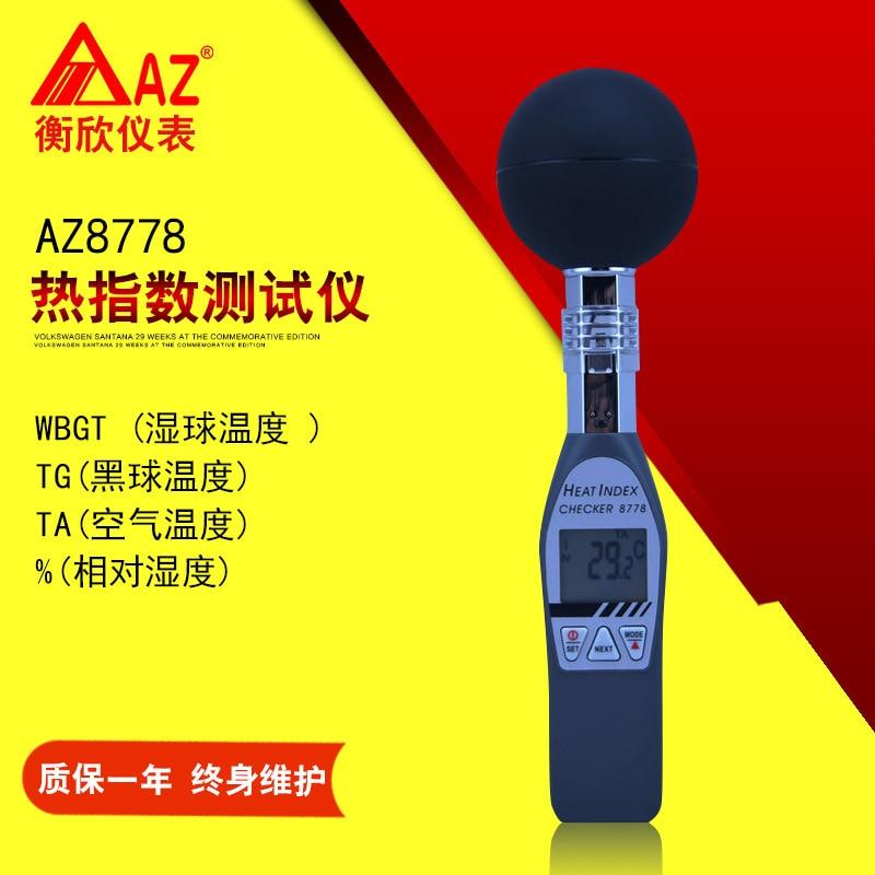 AZ8778 font b Digital b font Handheld Black ball font b thermometer b font hygrometer meter