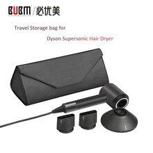 BUBM дорожная сумка для хранения для Dyson Supersonic, магнитный чехол-книжка из искусственной кожи с защитой от пыли Защитный Органайзер туристический подарок чехол