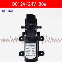 CE  ISO DC12V 24V 80W High Pressure Micro Diaphragm Water Pump Automatic Switch 5.5L/min Home Car Garden Irrigation