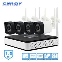 IP Digicam System package Latest Wi-fi  4CH 720P 960P P2P Wifi IP Digicam CCTV System Actual Plug & Play Residence Surveillance