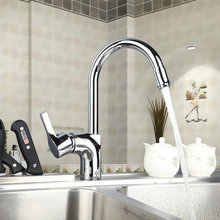 360 Поворотный одной ручкой Concept Кухня раковина бассейна хромированная латунь бортике M-021 смеситель кран
