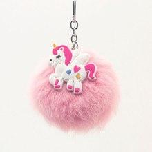 Original New Fluffy Fur Ball Pompon Unicorn Keychain Women Pom Pom Fur Ball Keyring Horse Charm Bag Trinket Wedding gift цена 2017