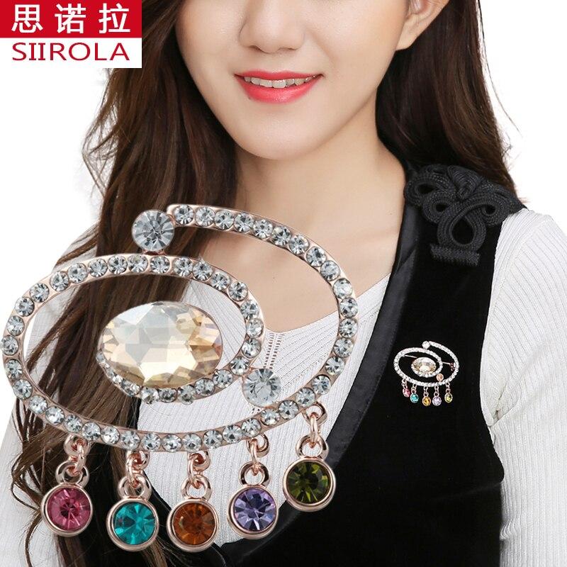 ⊹Siirola lujo Vogue aleación de oro de color broche de joyería de ...