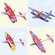 OOTDTY Hot Electric Hand Throw Flying Glider Plane Toys In The Sky For Long Time Foam Aeroplane Model Outdoor Sports