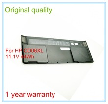 Authentic battery for  810 G1 Pill, 0D06XL; 698943-Zero01; H6L25AA; H6L25UT; HSTNN-IB4F; OD06XL