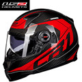 Hot sale Ls2 ff396 carbon fiber full face motorcycle helmet dual visor airbags pump capacete motoqueiro cascos moto ECE approved