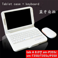 For Samsung GALAXY Tab A 8 0 T350 T351 T355 P350 P355 Removable Bluetooth Keyboard Portfolio