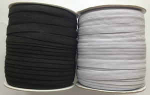 144 YARDS 1/2 Inch 12mm Wide High Quality 16 Cord Flat Elastic in Black or White(China)