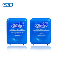Oral B Multi Protection Floss Waxed Dental Floss Deep Clean Oral Hygiene Flat Thread Flosser Cool