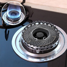Stainless Steel Gas Cooker Gas Stove Torch Net Windproof Energy Saving Circle Cover Case Mesh Kitchen Accessories(China)