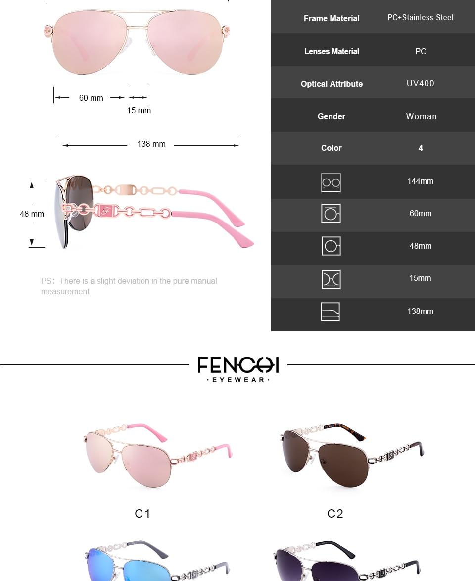 Women's Vintage Sunglasses - HOT! 10