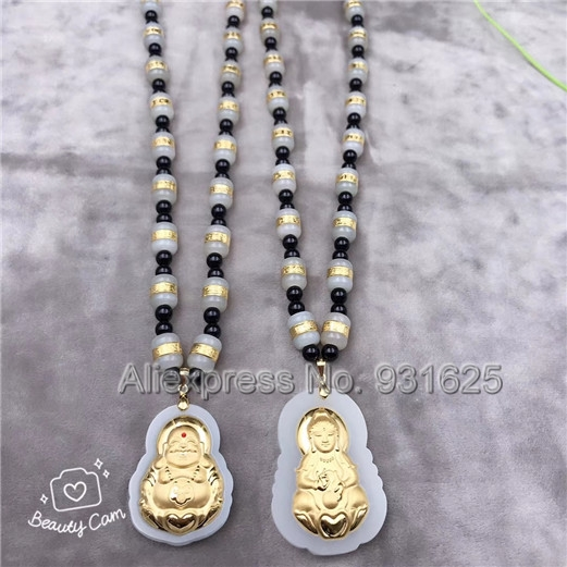 Natural White HeTian Yu + Full Gold Inlaid Carved Buddha GuanYin Lucky Pendant + Beads Necklace + Certificate Fashion Jewelry