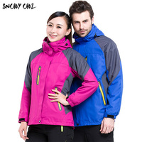 2017 Free Shipping The New Model Of The Couple's Outdoor Sports Jacket Warm Air Ventilation Windproof Climbing Clothes DL 135