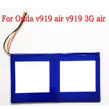 High Quality 3.7V 5-wire 11000mAh Battery For Onda V919 air V919 3G air Tablet PC Battery 《Remark Model(China)