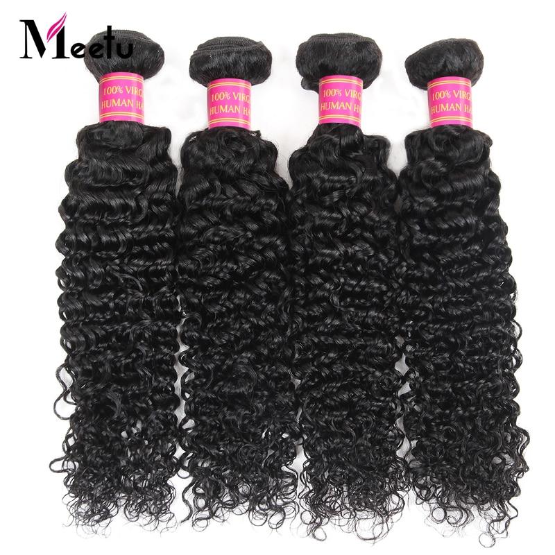 Meetu Kinky Curly Hair Bundles Brazilian Hair Weave Bundles Non Remy Human Hair Weave Extensions 4 Bundles Deal Free Shipping