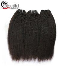 Красивая Королева 10A бразильские человеческие волосы курчавые прямые 3 пучка/лот девственные двойной узел для волос наращивание волос для черных женщин