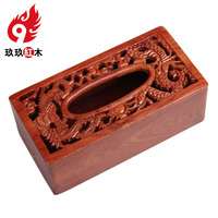 Chinese imports of high grade rosewood mahogany Tissue Box pumping tray pumping creative paper cassette rectangular wood living