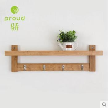 bamboo shelf robe hook home living room creative Storage Holders Rack Wall hanging coat hook household wood hat bracket