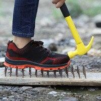 Мужская дышащая защитная обувь со стальным носком мужские уличные противоскользящие стальные проколы строительные защитные сапоги Рабоча...