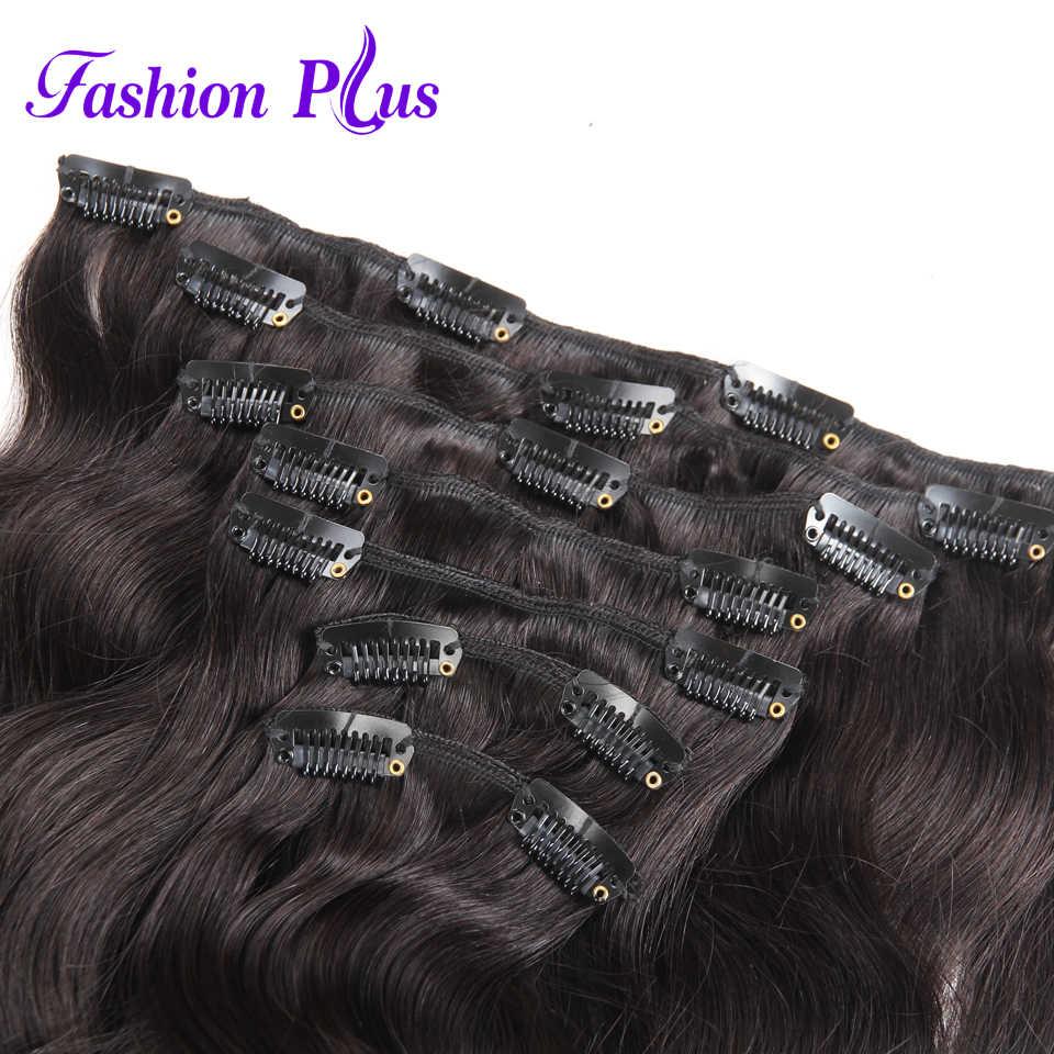 Fashion Plus Brazilian Remy Body Wave Hair Extension 18 Clip Ins Full Head Set 7pcs 120g Clip In Hair Extensions Human Hair