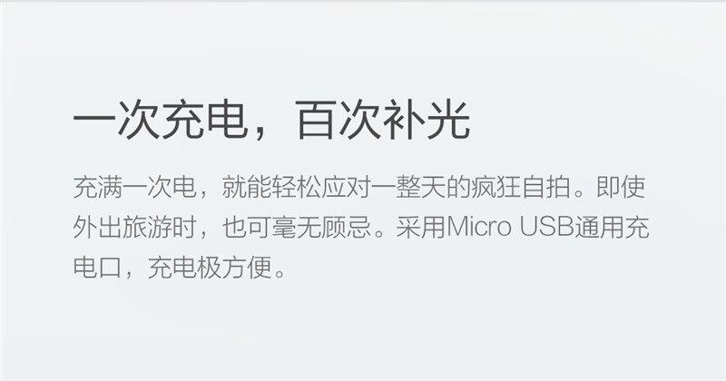 Original Xiaomi Mijia Yuemi Fill Led Light ( Mobile Phone Selfies ) For Xiaomi Smart Home Three Dimming  Minimalist Design (18)