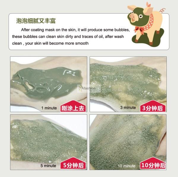 facial mask (2)