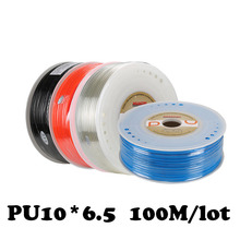 PU10*6.5 100m/roll High pressure air compressor PU tube 10*6.5mm air pipe to air compressor pneumatic component