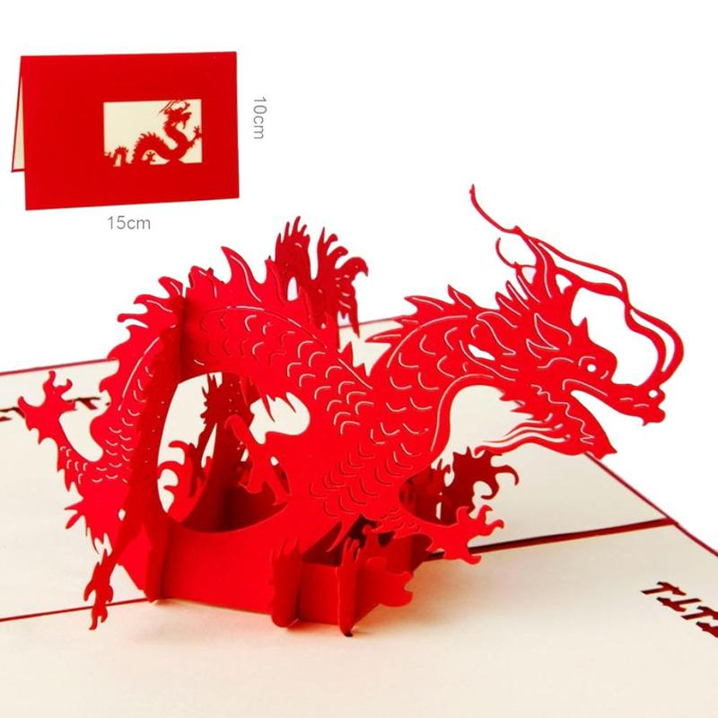 chinese new year red 3d dragon pop up greeting card laser cutting envelope postcard hollow carved handmade kirigami gift skp8469