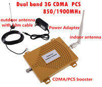 1 Sets Dual Band CDMA 850MHz 1900MHz Mobile Phone Signal Booster Repeater CDMA 3G 850 1900