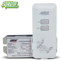 JE 1 1ch RF Digital Wireless Remote Switch 220V 110V Stainless Enclosure 315 Mhz Remote Control